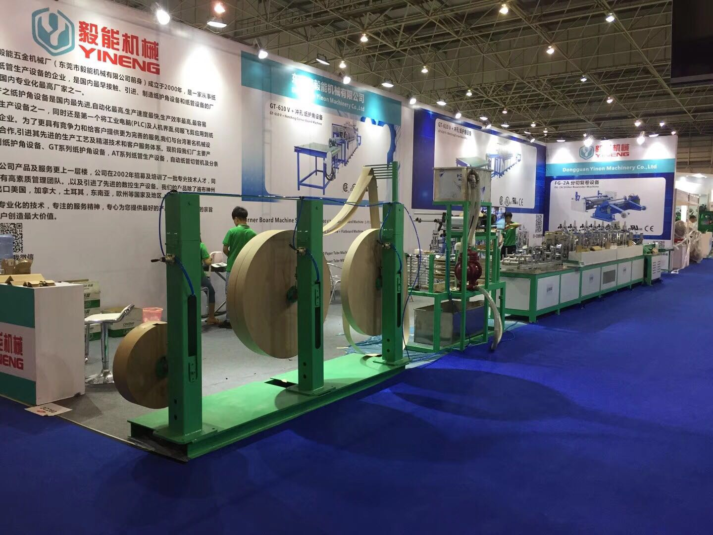 2018 Dongguan Sino Corrugated South Fair